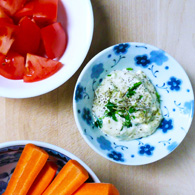 Creamy Garlic Rosemary Dip